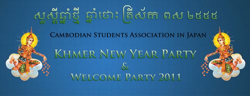 2011khmer-new-year-party_01500pix